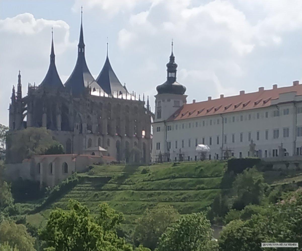 Замок Жлебы, Часлав и Кутна Гора