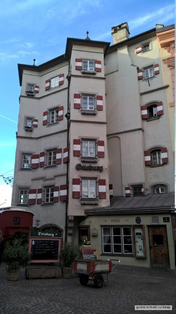Обзорная экскурсия по Инсбруку