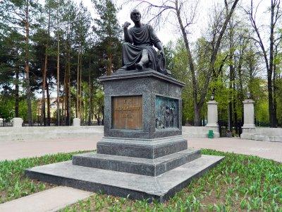Литературная Казань