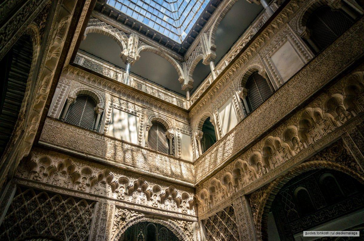 Севильский собор и королевский Алькасар