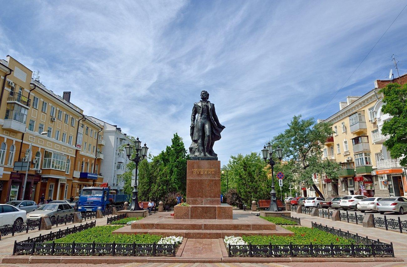 Нескучные и удивительные истории улицы Пушкинской — 1 часть