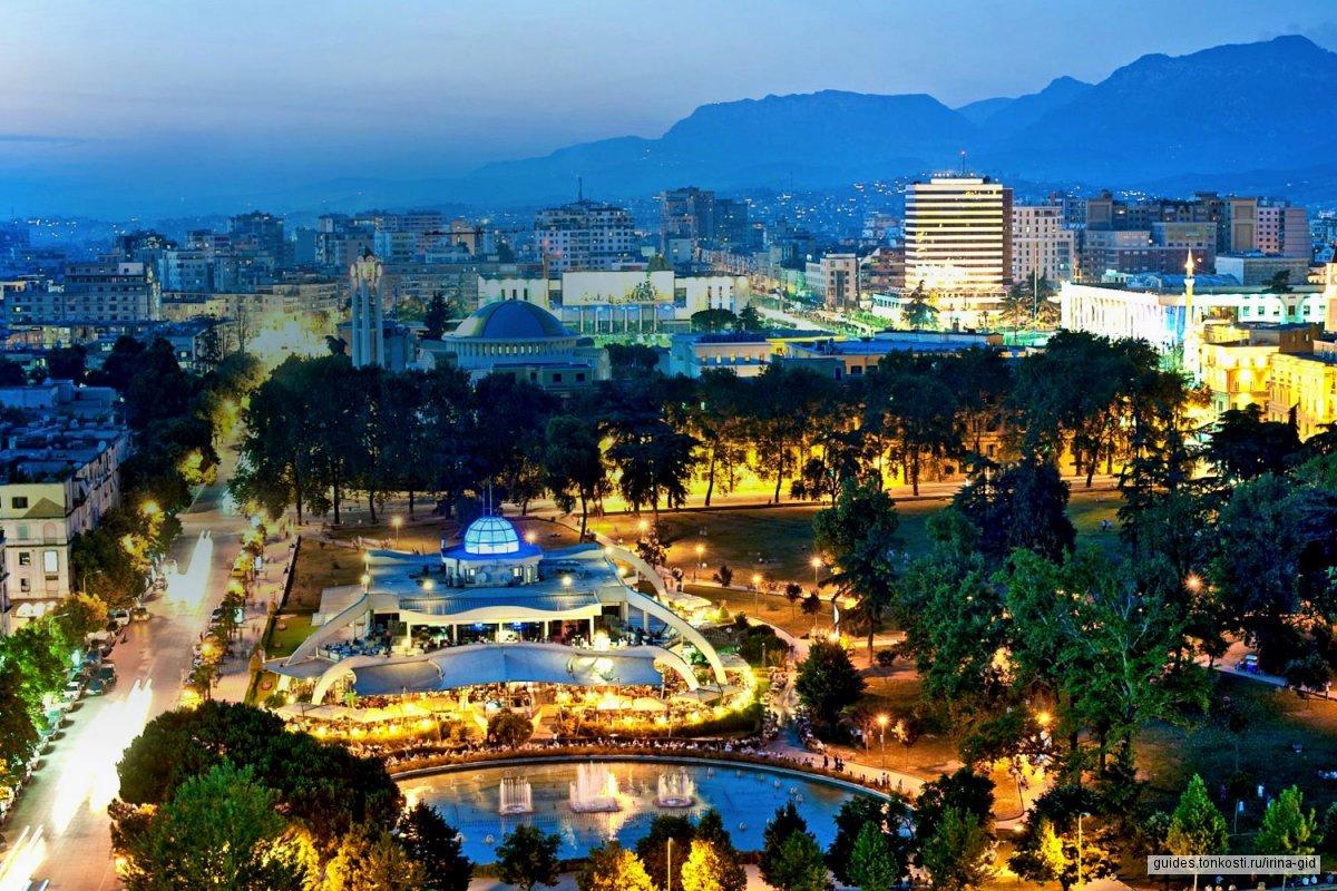 Прогулка по яркой и красочной столице Албании