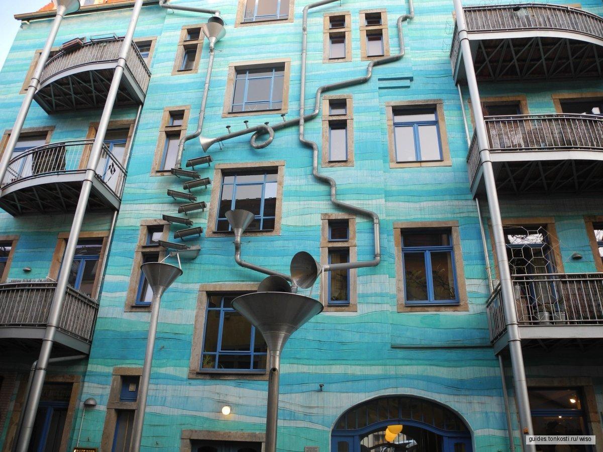 Альтернативный Дрезден. Автомобильная экскурсия по городу