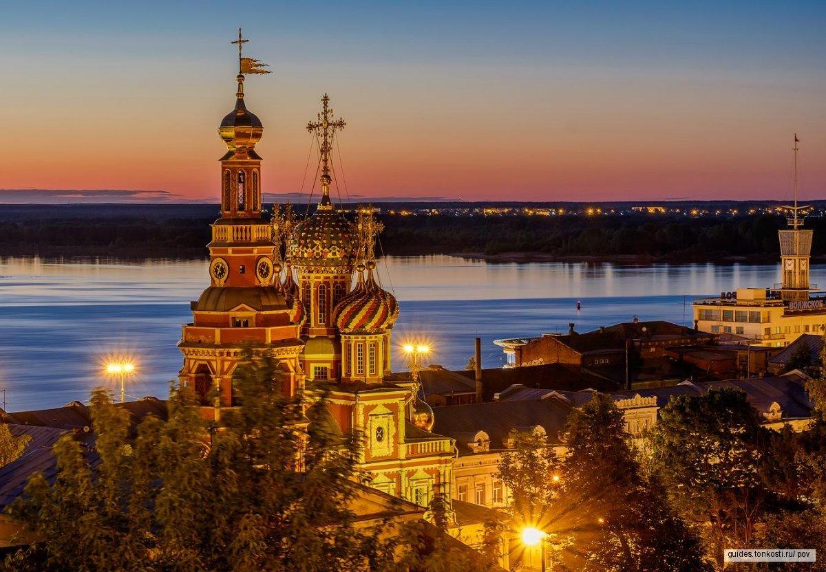Царственно поставленный город. Нижний Новгород: 800 лет истории за 1 день
