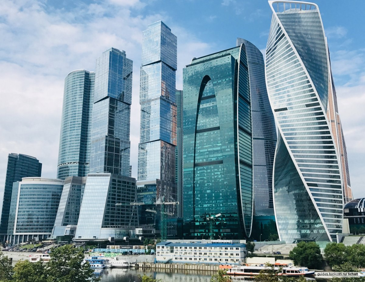 Вся Москва для вас