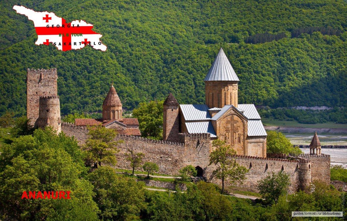 Тбилиси — Казбеги — Джута — Тбилиси