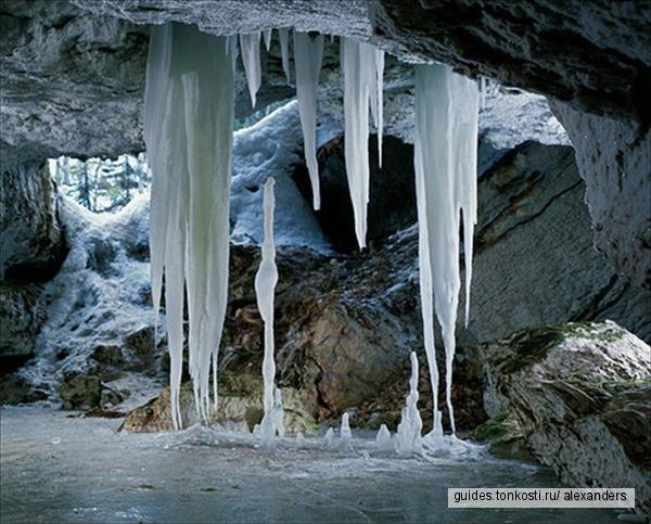 В царство ледяных пещер