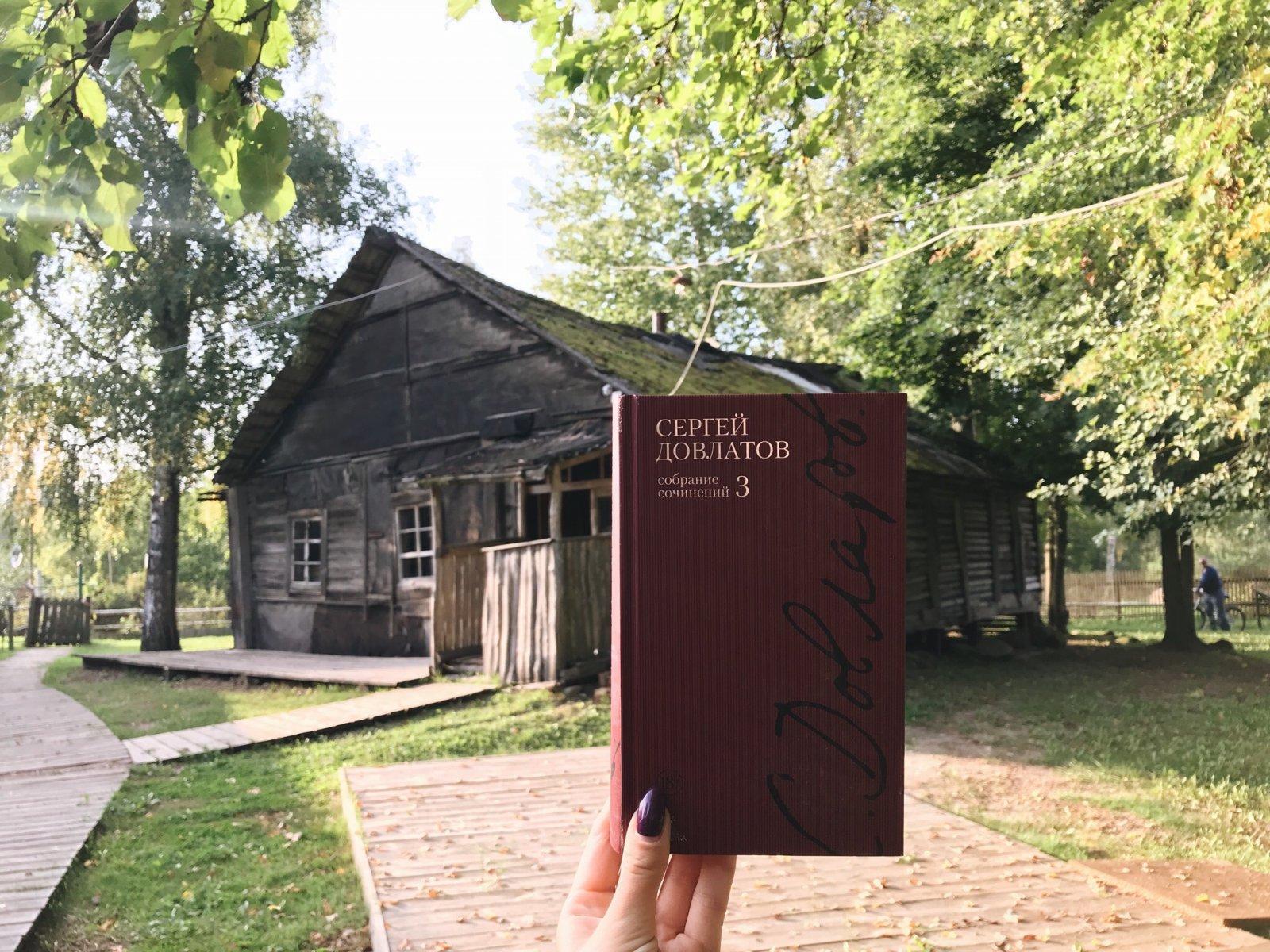 Индивидуальная экскурсия в Пушкинские Горы «Саша+Серёжа»
