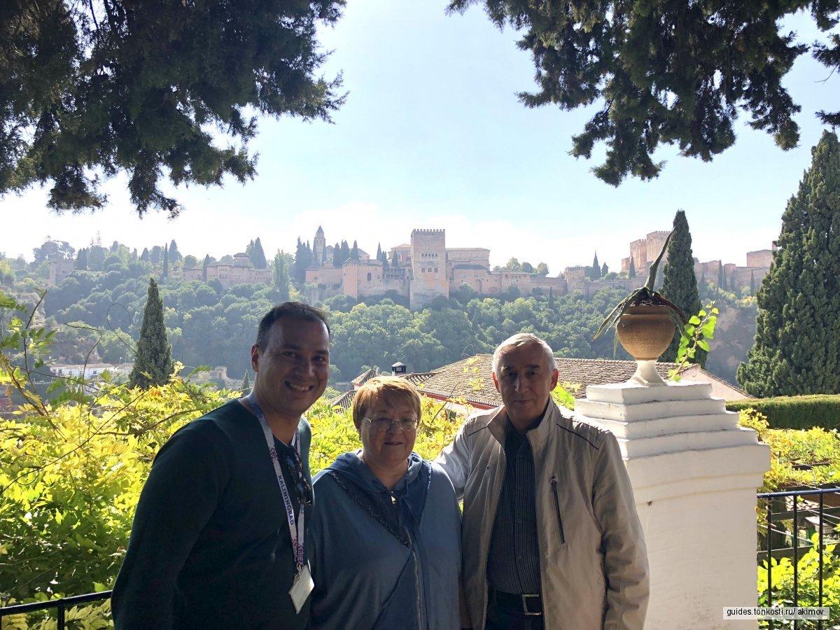 Обзорная экскурсия по Гранаде с аккредитованным гидом.