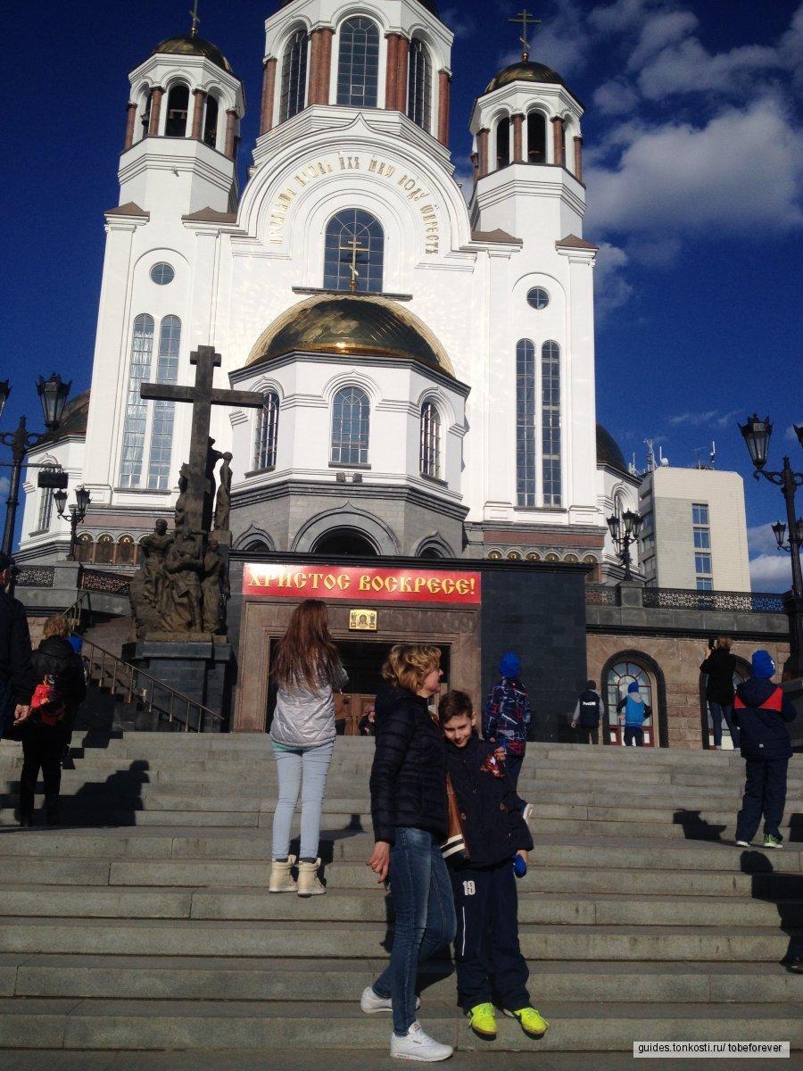 Пешеходная экскурсия по Красной линии Екатеринбурга