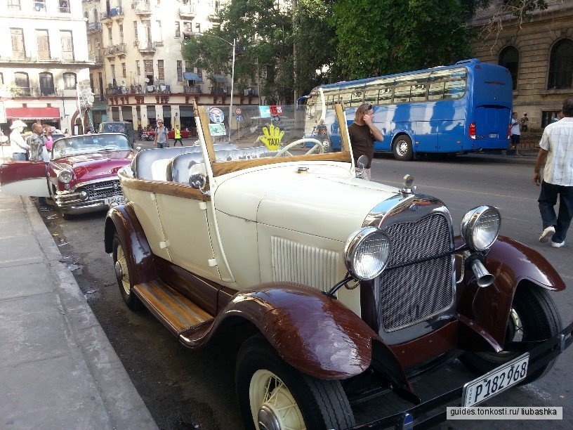 На кабриолете и пешком по Гаване