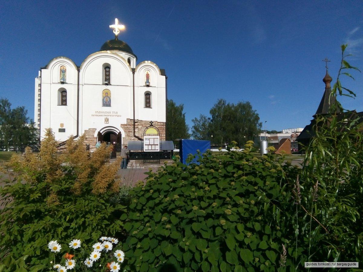 Храмы и костёлы города Витебска
