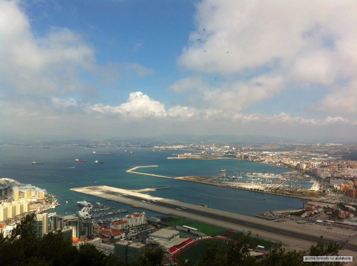 Гибралтар - последняя колония в Европе.