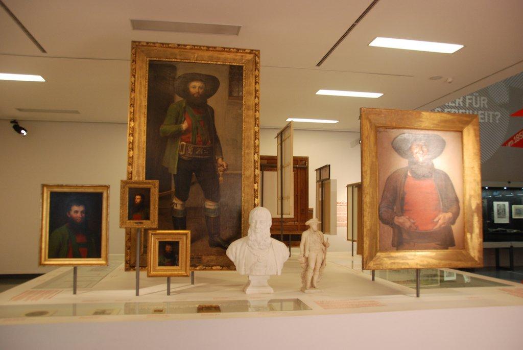 Музей Фердинандеум