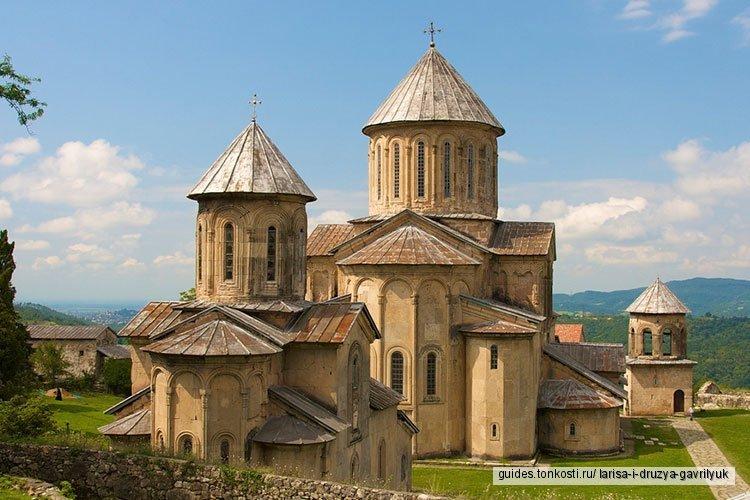 Золотая Колхида: древняя столица Грузии и ее средневековые храмы и пещеры