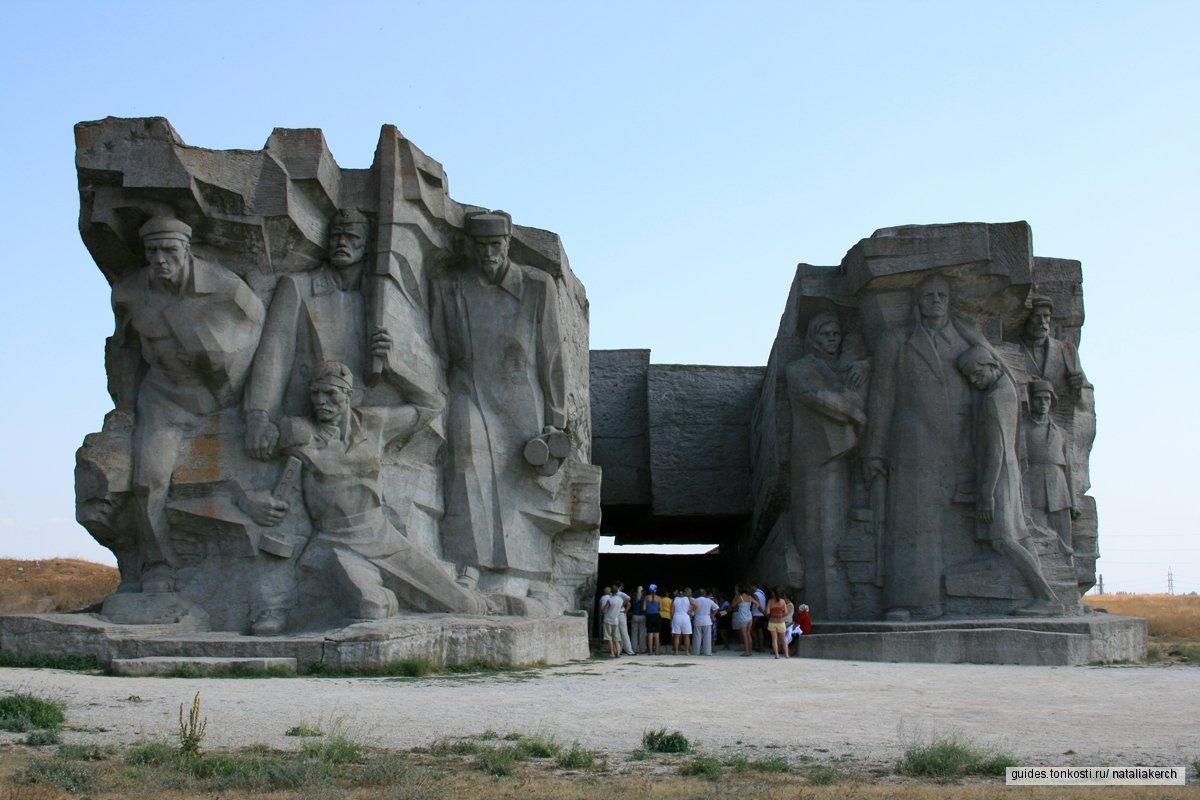 Керчь — 27 веков (сборная экскурсия)