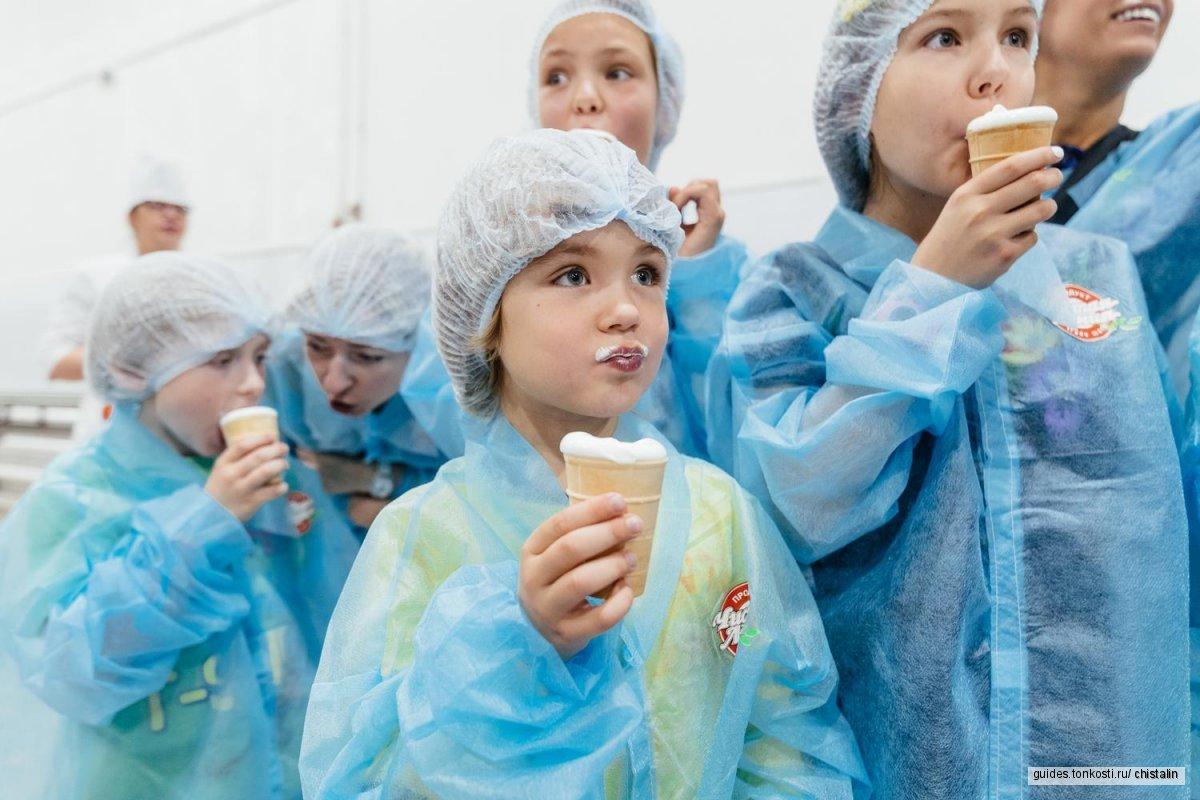 на фабрику мороженого «Чистая линия»