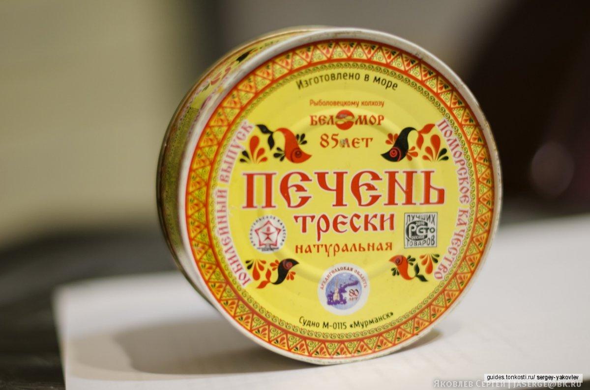 Архангельск вкусный и сувенирный