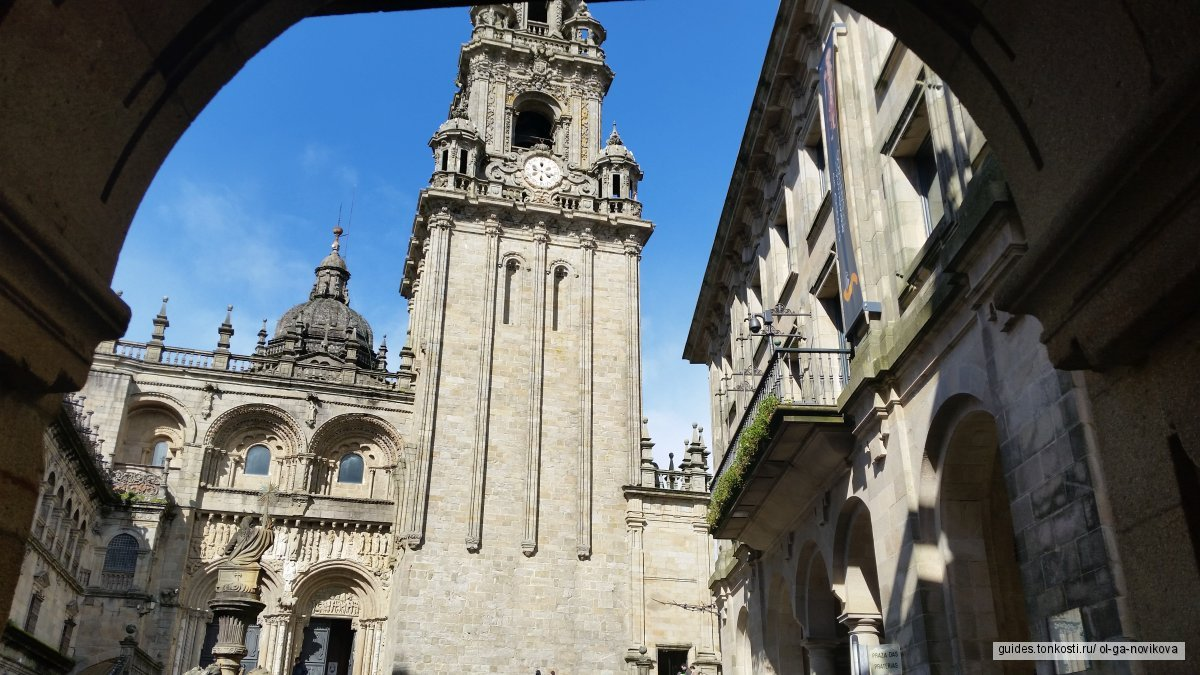 Сантьяго-де-Компостела — центр христианского паломничества