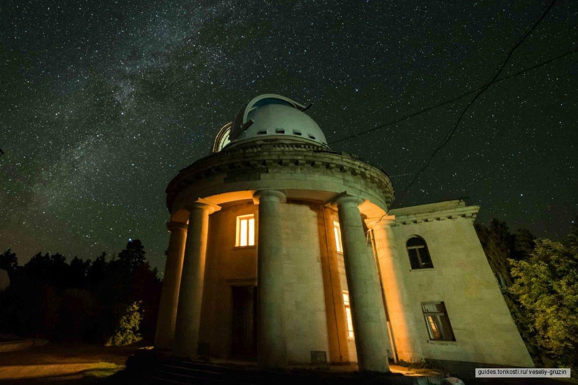 Двухдневный тур с ночевкой в Абастумани