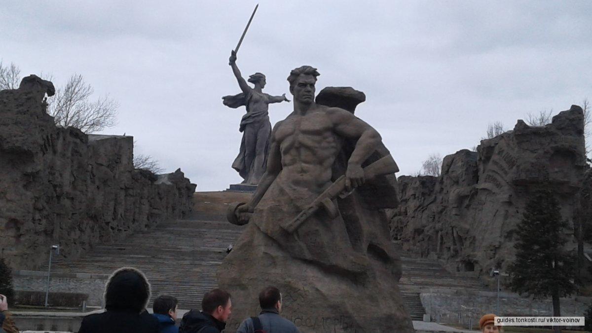 Волгоград — три эпохи в одном городе (обзорная; английский, русский)