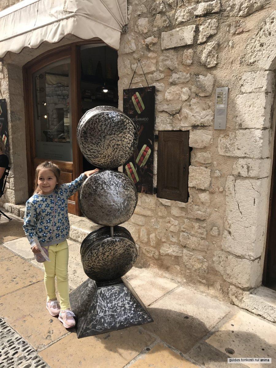 Прованс для детей. Город художников и город фиалки