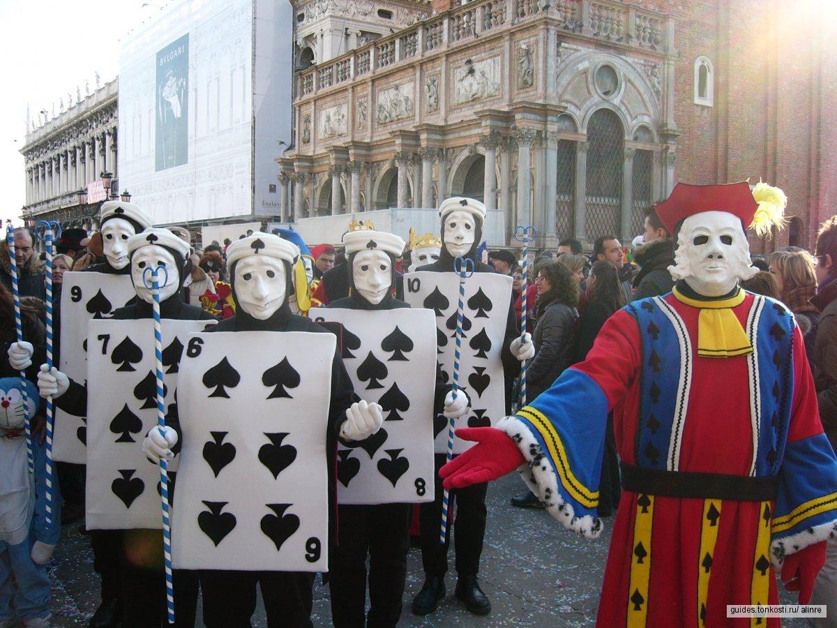 Карнавал — праздник, когда можно не стесняться!