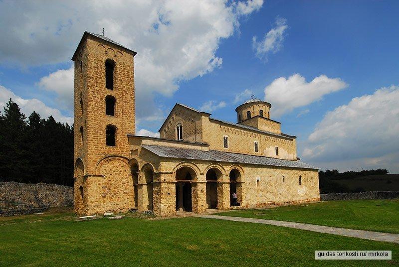 Паломничество. Средневековое Сербское государство