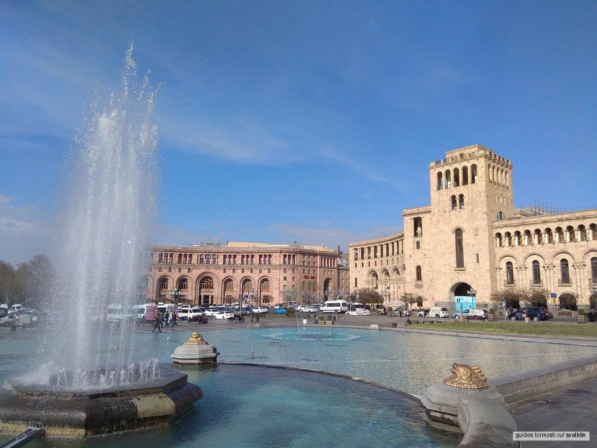 Пешком по Еревану (ознакомительно-прогулочная экскурсия)