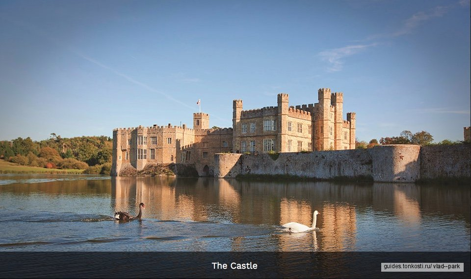 Лидс — жемчужина английских замков. Автомобильная экскурсия
