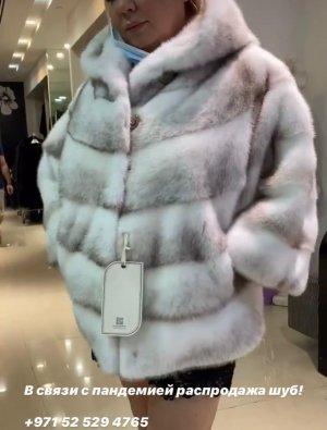 Бесплатный трансфер в магазин меховых изделий (шубы, куртки, пуховики, дублёнки, пальто)