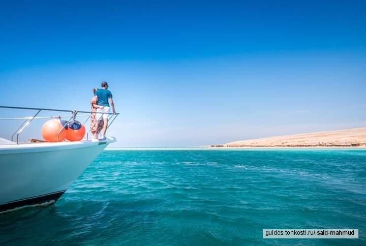 Морская экскурсия Супер Гифтун