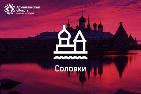 Авиатуры на Соловки из Архангельска