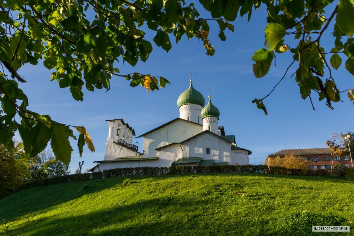 Обзорная экскурсия по Пскову с посещением Псковского кремля