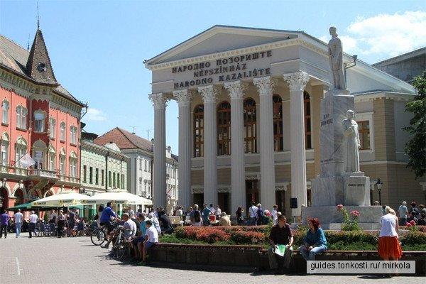 Экскурсия по Бачке в Сербии!