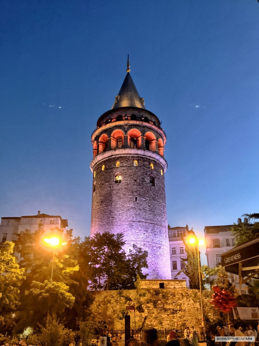 Прогулка по вечернему Стамбулу. Тур-2