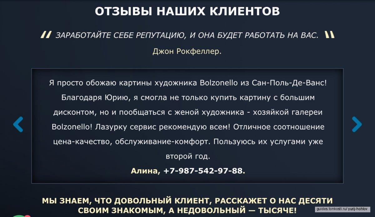 Обзорный тур по лучшим местам Лазурного берега на «Мерседесе» Е-класса  с русским водителем