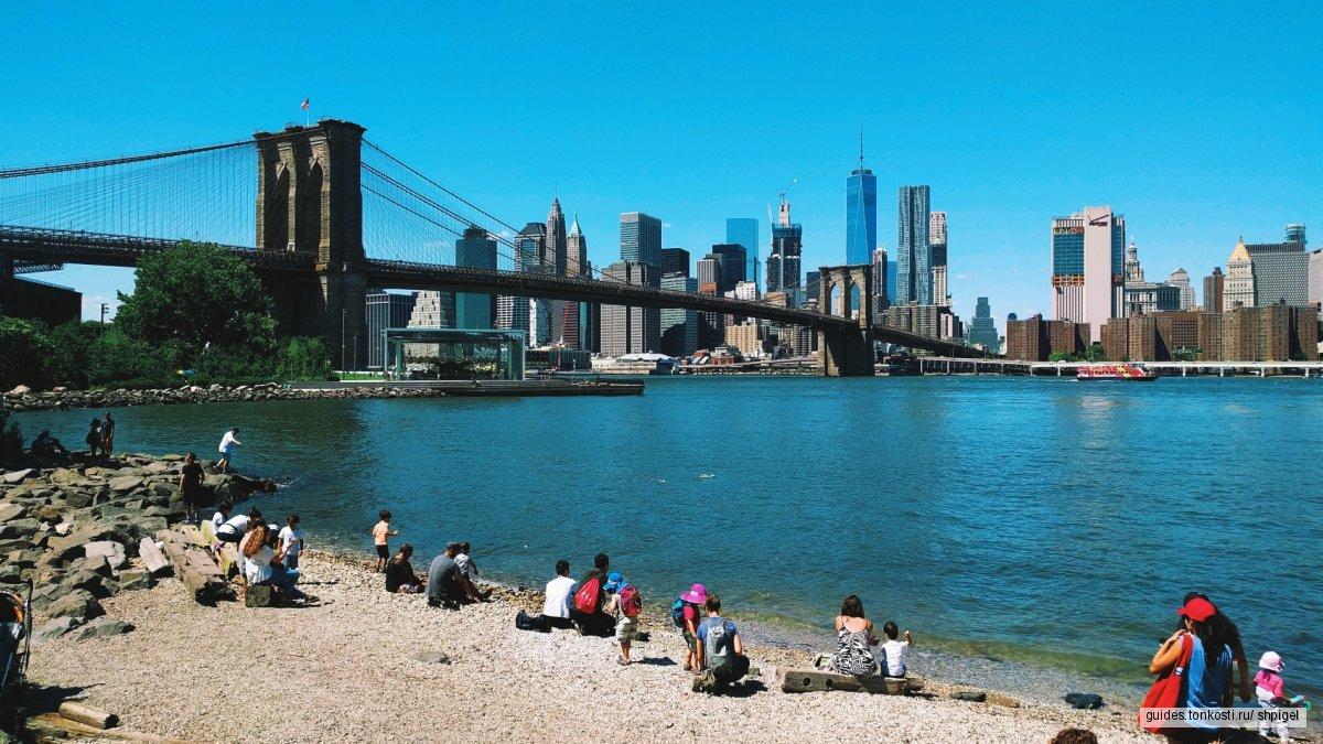 Экскурсия по Бруклину