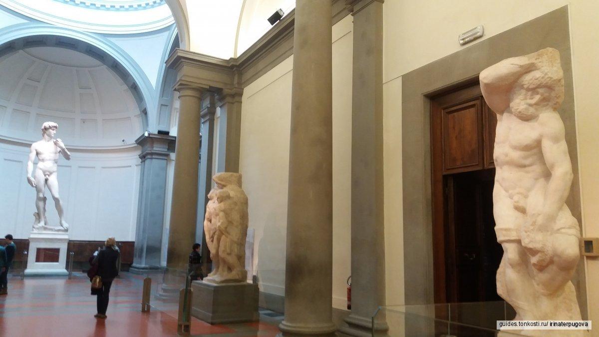 Микеланджело и его шедевры во Флоренции