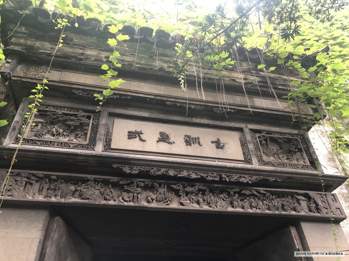 Шанхай уходящий: тайные места и скрытые артефакты Китайского города