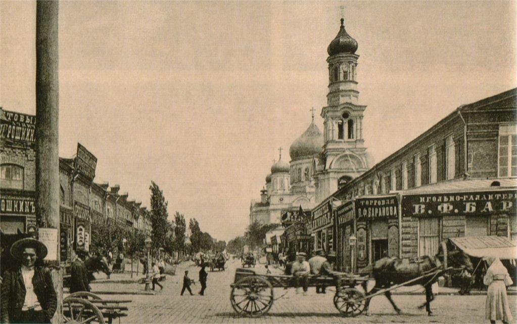 Ростов Купеческий