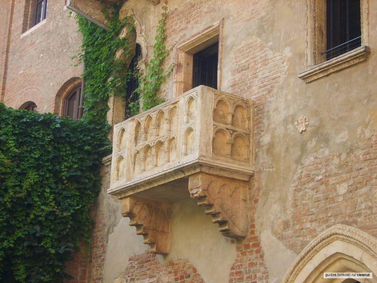 На родине Ромео и Джульетты