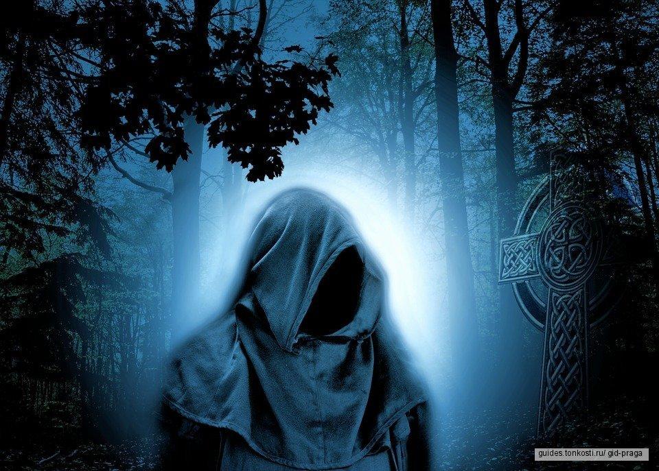 «Мистическая прогулка с таинственным Рыцарем-Монахом». Авторская экскурсия на 2 или 3 часа