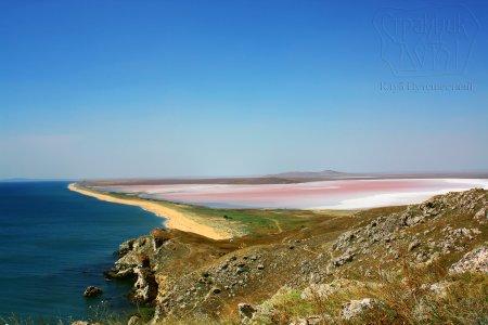 Розовое озеро, желтый морской пляж и сакральная гора Опук