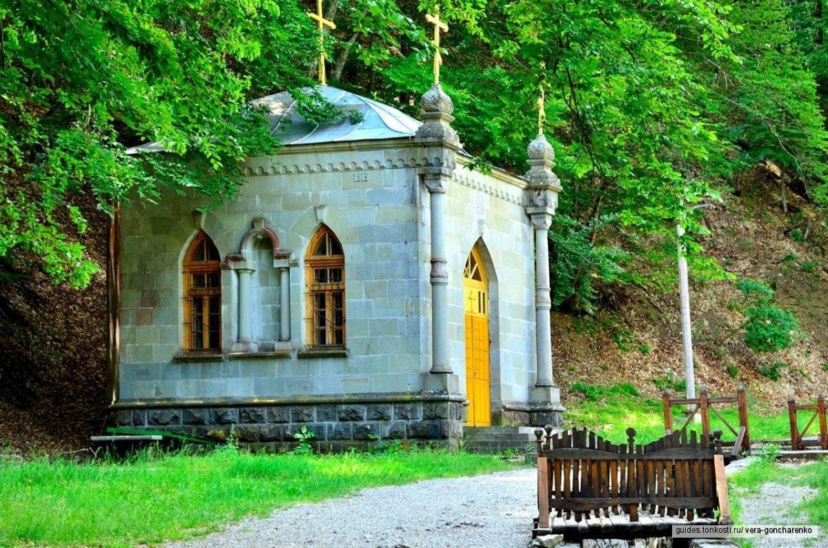 По местам царских охот — Крымский природный заповедник