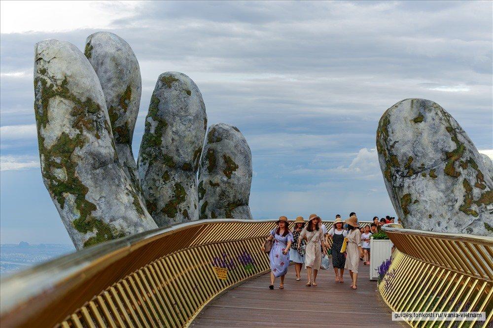 Дананг — Бана-Хиллс и Золотой мост