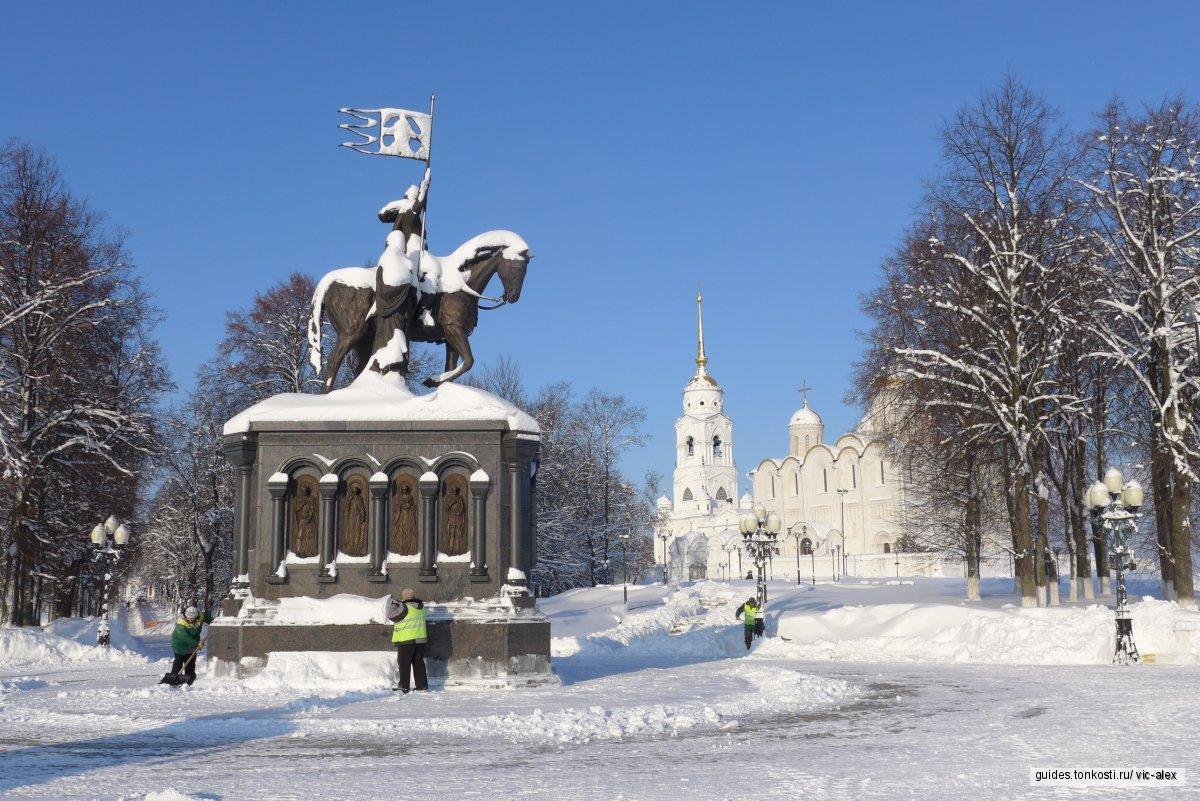 «Днесь светло красуется славнейший град Владимир»