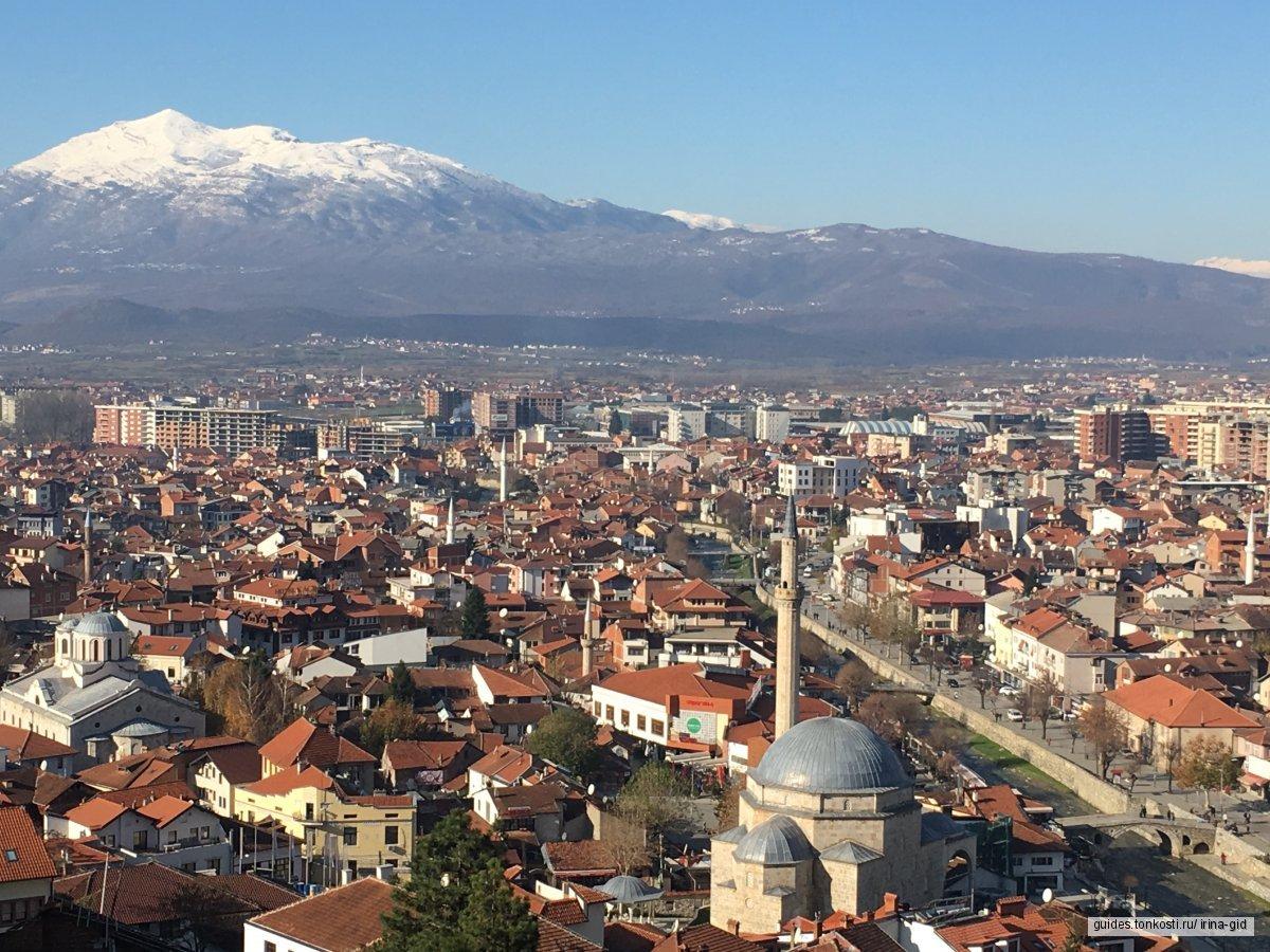 Поездка из Албании в Косово