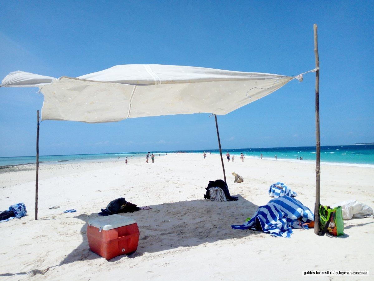 Стоун Таун, Исчезающий Остров и Остров черепах с обедом