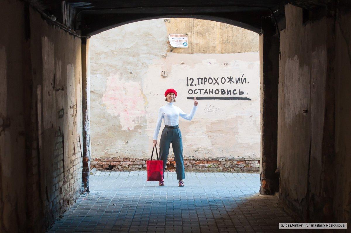 Дворы-колодцы, парадные и тихие улочки Петербурга